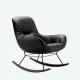 freifrau_leya_rocking_lounge_chair_01